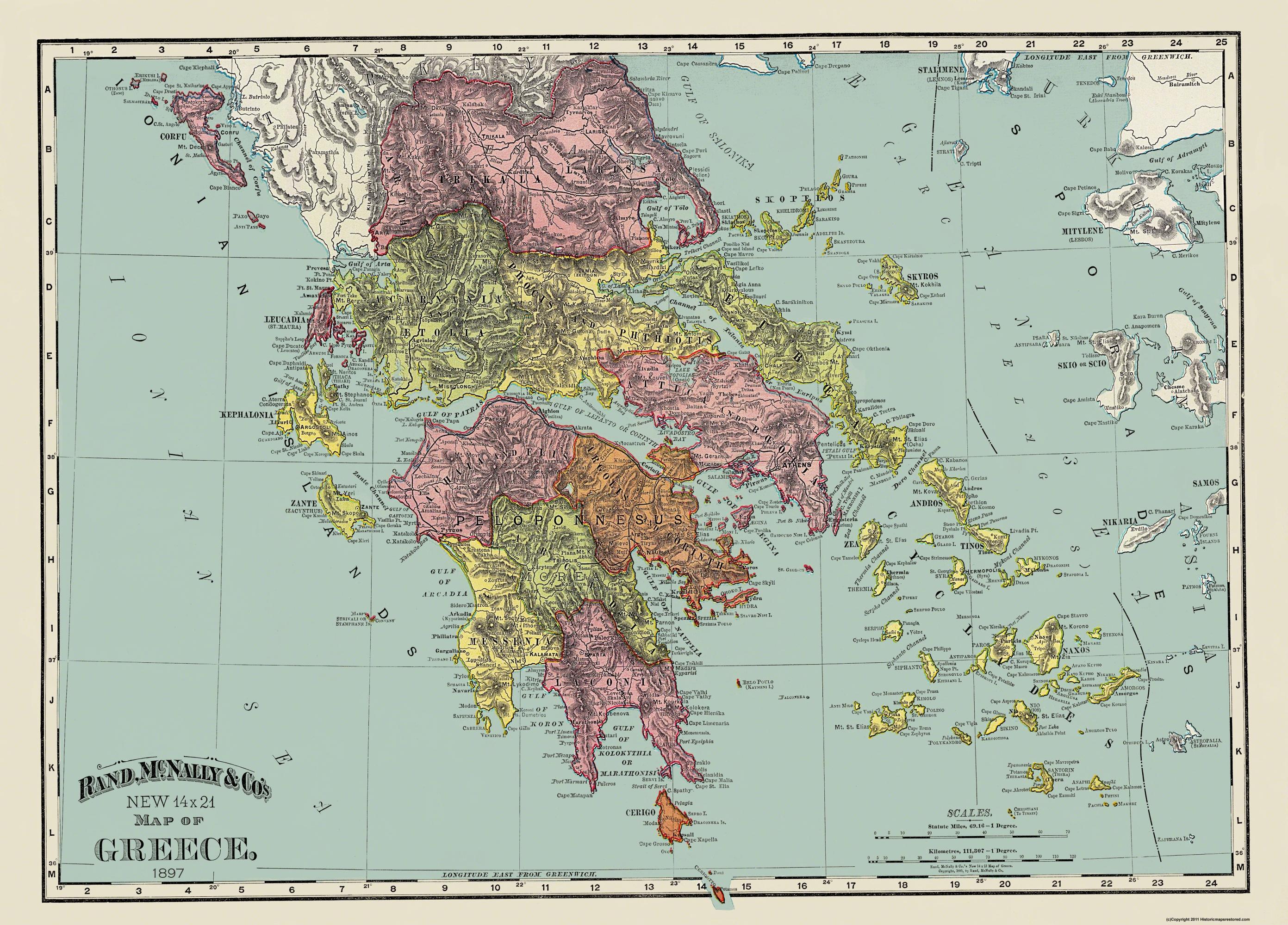 Old Greece Map Rand McNally 1897